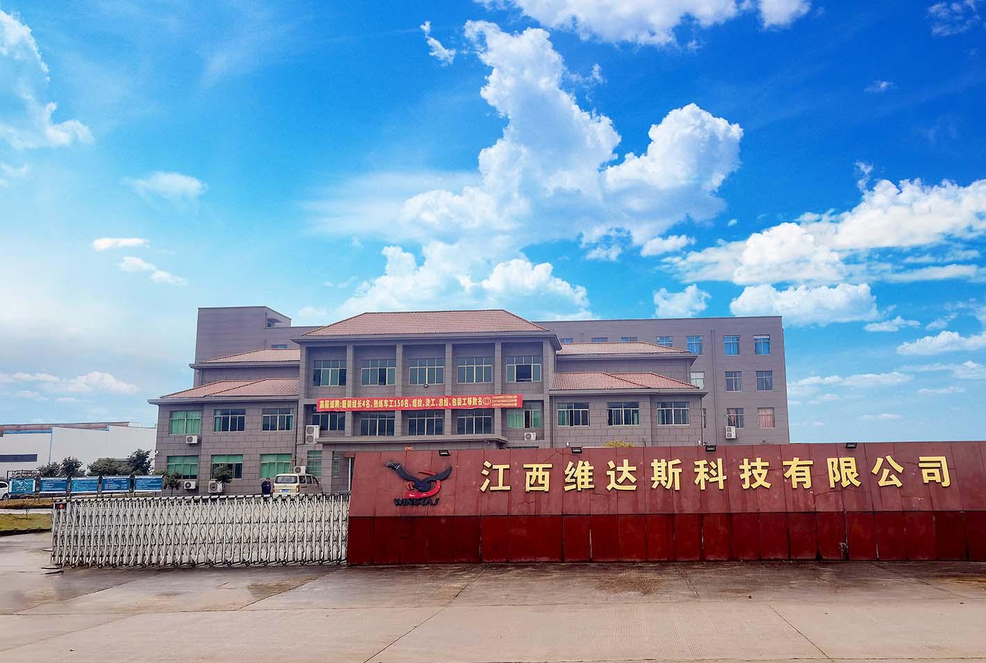 江西维达斯工厂2缩小.jpg